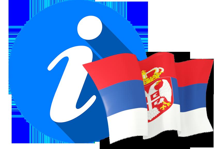 Serbia Tourist Info